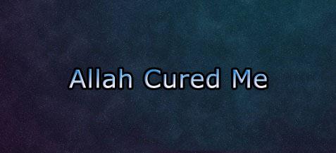 How Allah Cured Me (JET VERSION 3) – Practical Self Ruqya